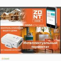 ZONT H-1: интеллектуальное управление отоплением дома