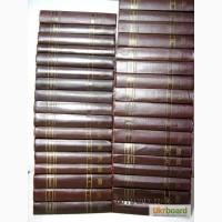 Ленин Сочинения в 35 томах 1941 комплект Собрание сочинений