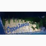 Крошка для полистиролбетона 8 мм Киев
