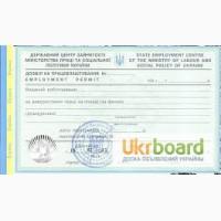 Разрешение на трудоустройство иностранца