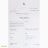 Строительная лицензия Краматорск, Славянск, Дружковка, Доброполье, Красноармейск Донецкая