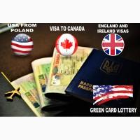 Вiза в Канаду, Вiза в США, Вiза в Англію, Віза в Ірландію