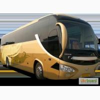 Автобусные рейсы Луганск - Днепр - Луганск