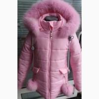 Тёплые модные зимние куртки -парки для девочек 7-11 лет в трёх цветах
