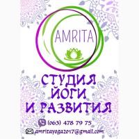 Йога для женщин в Броварах в студии йоги AMRITA