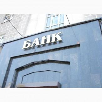 Счета для физических лиц в заграничных банках @isgnews