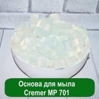 Основа для мыла Cremer MP 701, 1 кг