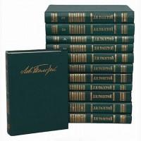 Продам собрание сочинений графа Льва Николаевича Толстого в 12-ти томах