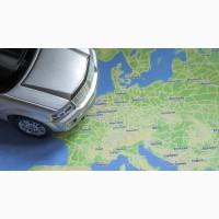 Зелена карта на авто за вигідною ціною