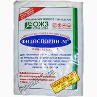Фитоспорин -препарат защиты растений от болезней