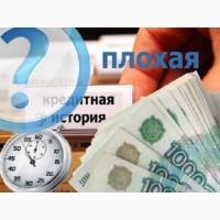 Микрозайм Украина. Низкие Проценты. Кредит на карту онлайн