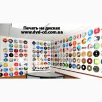 Кольоровий друк на Cd та DVD дисках, тиражування дисків