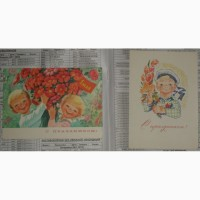 Продам 4 открытки Зарубина одним лотом