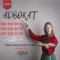 Определение место проживания ребенка. Адвокат по семейным делам в Харькове