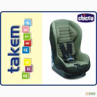 Автокресло Chicco X-Pace 9-18 кг, Польша