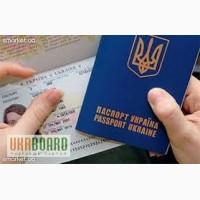 Оформление шенген виз