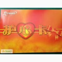 Карточка для защиты и укрепления сердца