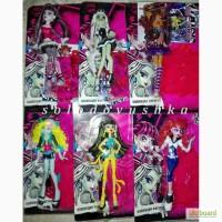 Куклы - Монстер Хай - Monster High - коллекция