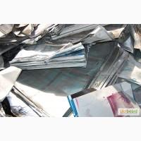 Куплю отработанные офсетные пластины дорого киев