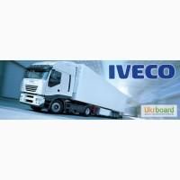 Продаем новые запчасти для грузовиков: Daf, Man, Renault, Scania, Mercedes, Volvo