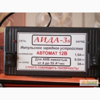 АИДА-3s -автоматическое импульсное десульфатирующее зарядное устройство для АКБ 4-55А час