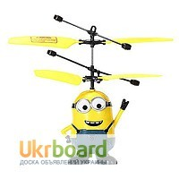 Миньон летающий игрушка JJ-2999