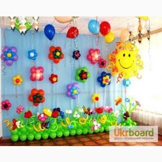 Воздушные шарв на детские праздники