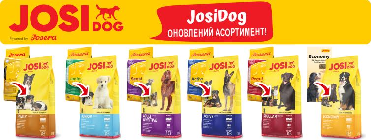 Сухой корм для собак с доставкой по Одессе и Украине