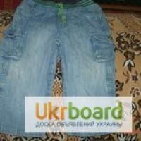 Джинсы -брюки