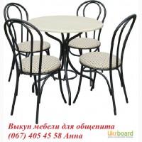 Реализация мебели бу для заведений общественного питания