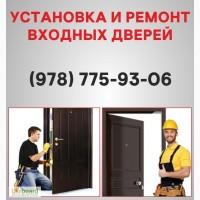Металлические входные двери Алушта, входные двери купить, установка в Алуште