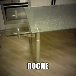 Ремонт, изготовление стеклянной мебели, столов.Изделий со стекла