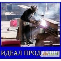 Сварочные работы любой сложности Одесса