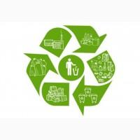 Покупаем отходы пленки и пластика