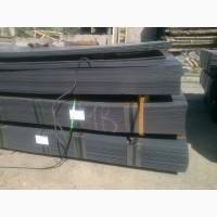 Продам листовой металл горячекатаный 2-4 мм