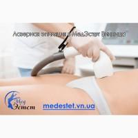 Центр лазерной эпиляции и косметологии МедЭстет