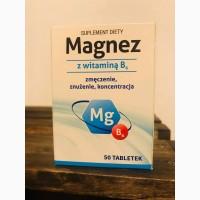 Продам Магній з В6 (Magnez B6) Польща