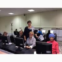 Компьютерные курсы для всех, от детей дошкольного возраста до пенсионеров