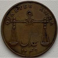 Бомбей 1/4 анны 1833 год