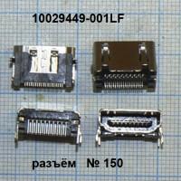 Разъёмы HDMI в интернет-магазине Радиодетали у Бороды