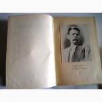 Продам полное собрание сочинений А.М. Горького в 30 томах