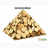 Вывоз металлолома по высокой цене Днепропетровск