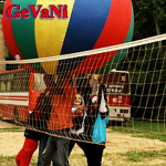 Сетка волейбольная с шнуром «Детская»
