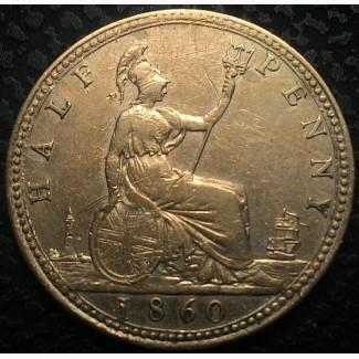 Англия 1/2 пенни 1860 год СОХРАН