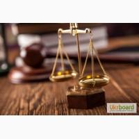 Юридичні послуги для бізнесу, юридичні послуги для юридичних осіб