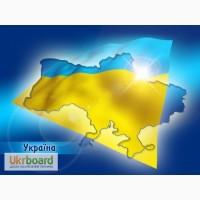 ПОПУТНЫЕ грузовые перевозки по Украине