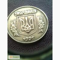 Продам монету Украины 50 коп.1992г.с штампом 1.2