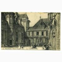 Открытка (ПК). Франция. Бурже. Дворец Жака Кёра.1929г. Лот 241