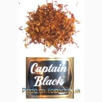 Импортный развесной табак Capitan Black original и Capitan Black Cherry