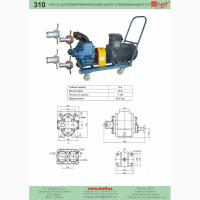 Насос для перекачки топлива 65 м3/ч с переходниками 2 и 3 Шельф pump 65 m3/h АЗС